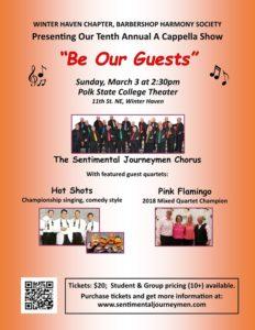 Sentimental Journeymen Annual Show @ Polk State College Theatre | Winter Haven | Florida | United States